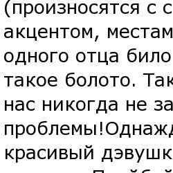 Кавказкие тосты