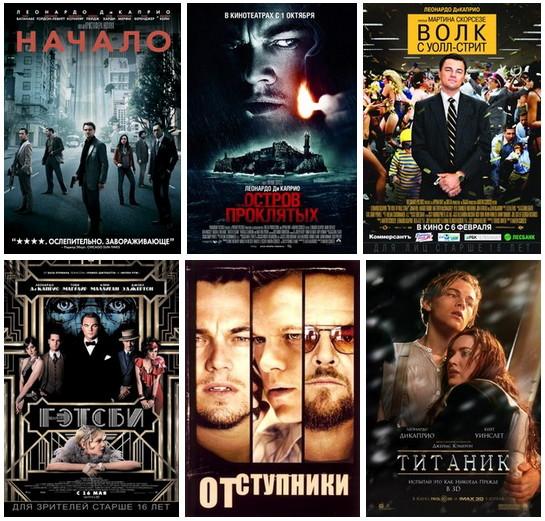 Краткие пересказы фильмов