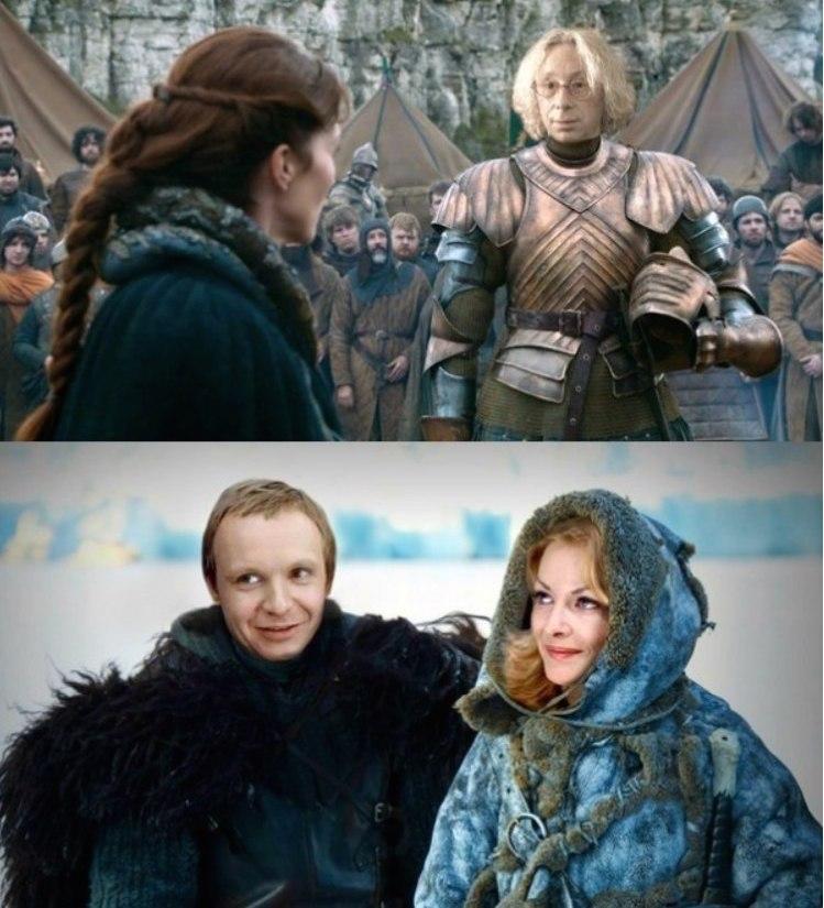 Если бы Игру престолов снимали в России