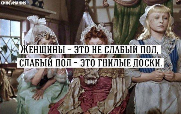 Мудрые слова Фаины Раневской