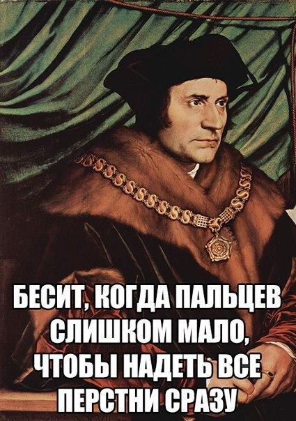 Проблемы аристократии