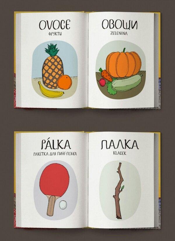 Веселый чешско-русский словарь