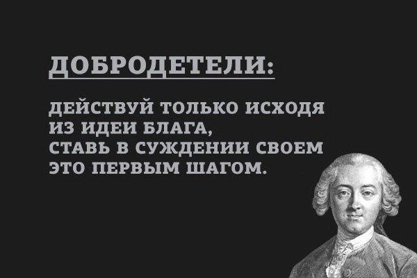 Суть философии