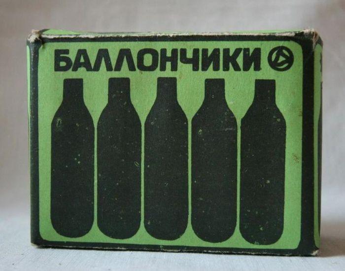 Чем развлекались дети в СССР