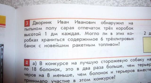 http://www.libo.ru/up/10255/150728121402_5884467.jpg