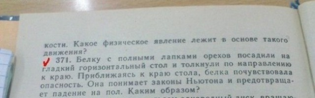 http://www.libo.ru/up/10255/150728121402_5884468.jpg