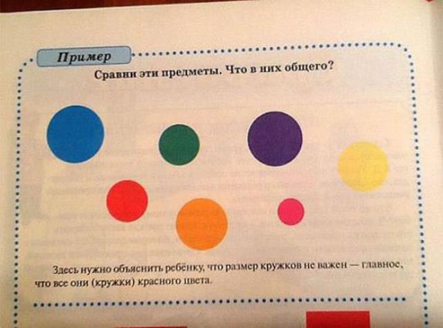 http://www.libo.ru/up/10255/150728121402_5884469.jpg