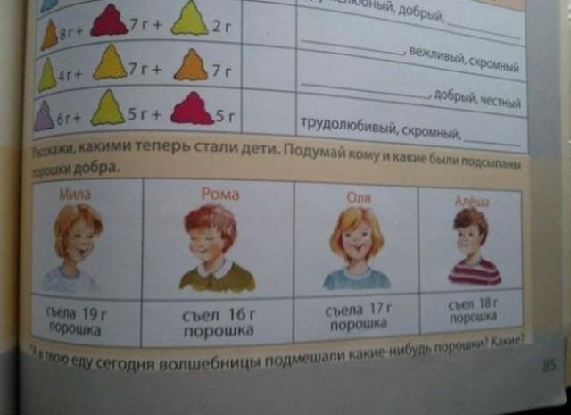 http://www.libo.ru/up/10255/150728121403_5884471.jpg