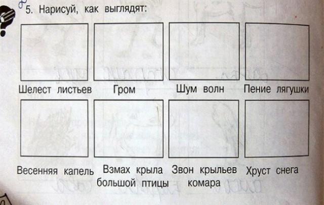 http://www.libo.ru/up/10255/150728121404_5884474.jpg