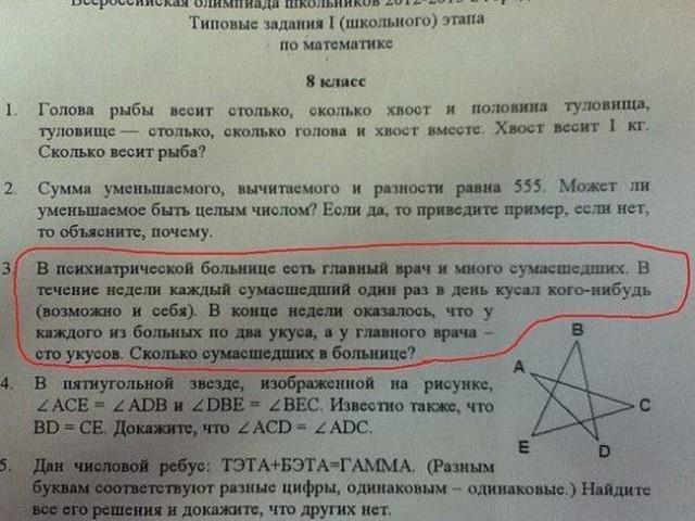 http://www.libo.ru/up/10255/150728121404_5884475.jpg