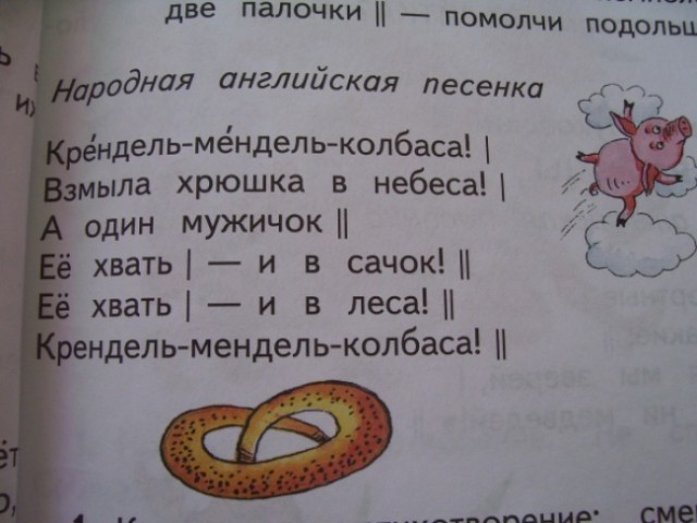 http://www.libo.ru/up/10255/150728121404_5884476.jpg