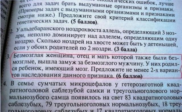 http://www.libo.ru/up/10255/150728121405_5884477.jpg