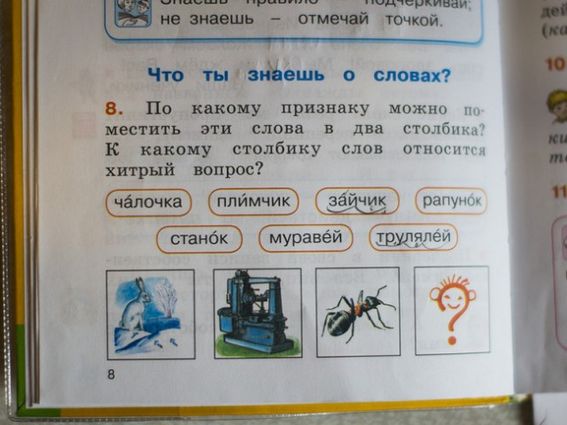 http://www.libo.ru/up/10255/150728121405_5884478.jpg