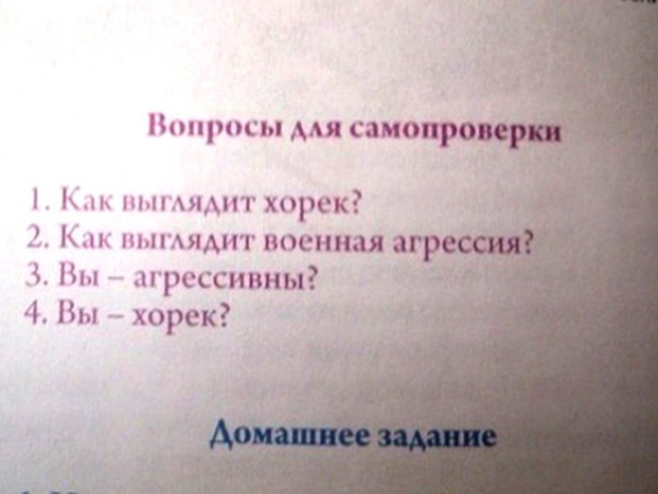 http://www.libo.ru/up/10255/150728121406_5884482.jpg