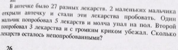 http://www.libo.ru/up/10255/150728121406_5884484.jpg