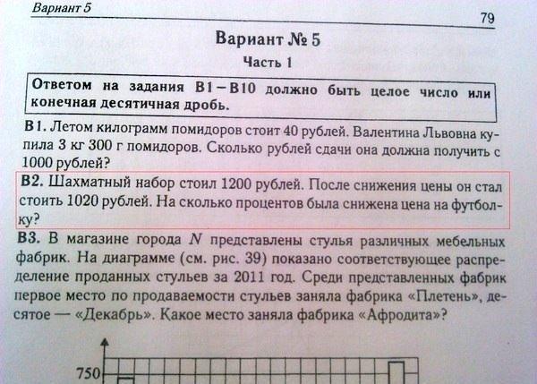 http://www.libo.ru/up/10255/150728121407_5884487.jpg