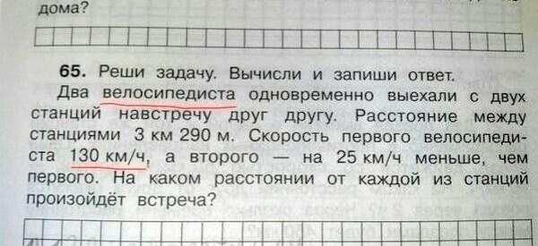 http://www.libo.ru/up/10255/150728121407_5884488.jpg