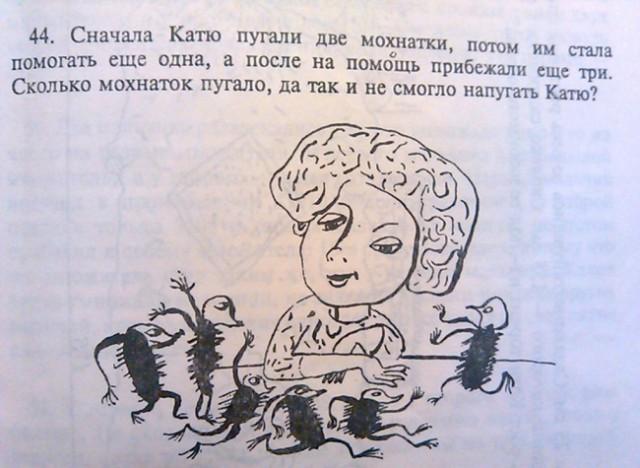 http://www.libo.ru/up/10255/150728121408_5884494.jpg