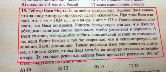 http://www.libo.ru/up/10255/150728121408_5884499.jpg