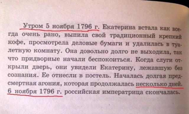 http://www.libo.ru/up/10255/150728121409_5884504.jpg