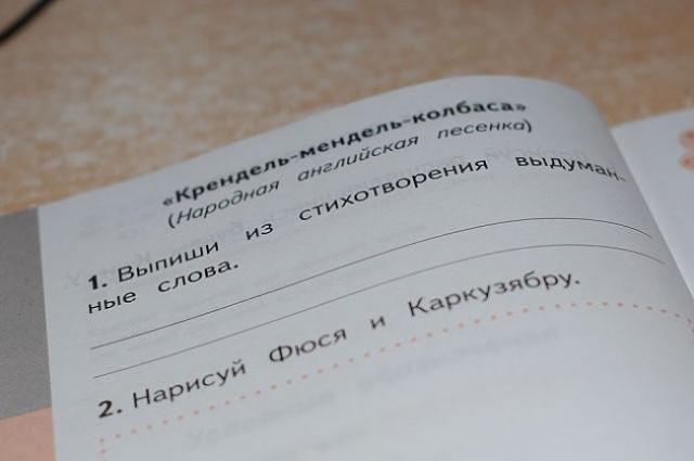 http://www.libo.ru/up/10255/150728121410_5884511.jpg