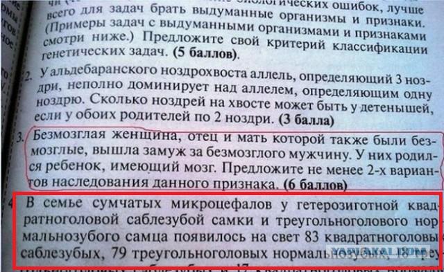 http://www.libo.ru/up/10255/150728121410_5884524.jpg