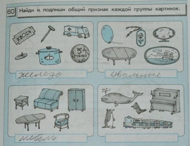 http://www.libo.ru/up/10255/150728121411_5884529.jpg