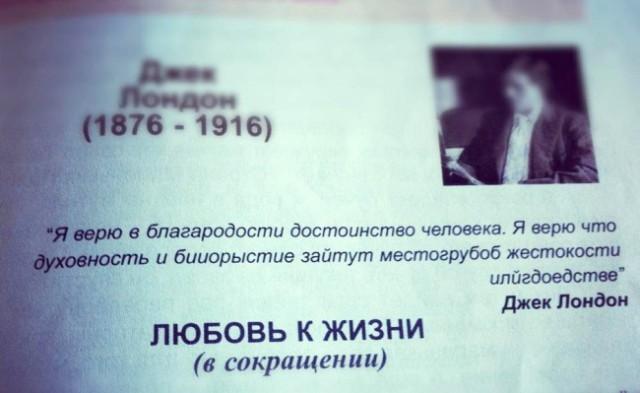 http://www.libo.ru/up/10255/150728121411_5884531.jpg
