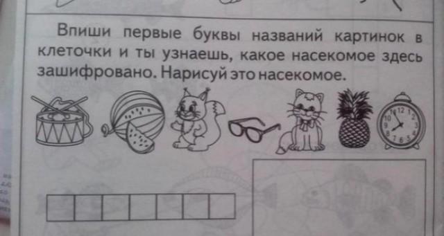 http://www.libo.ru/up/10255/150728121412_5884533.jpg