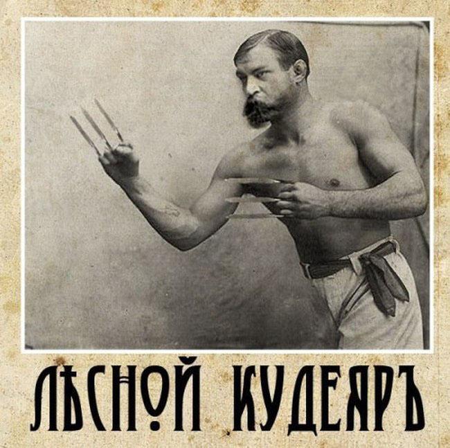 http://www.libo.ru/up/10267/150807113630_na_stariy_lad_02.jpg