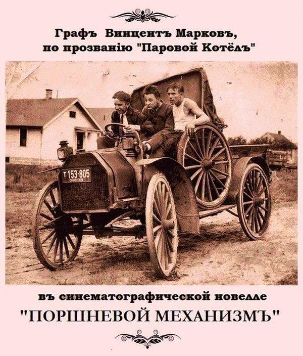 http://www.libo.ru/up/10267/150807113631_na_stariy_lad_03.jpg