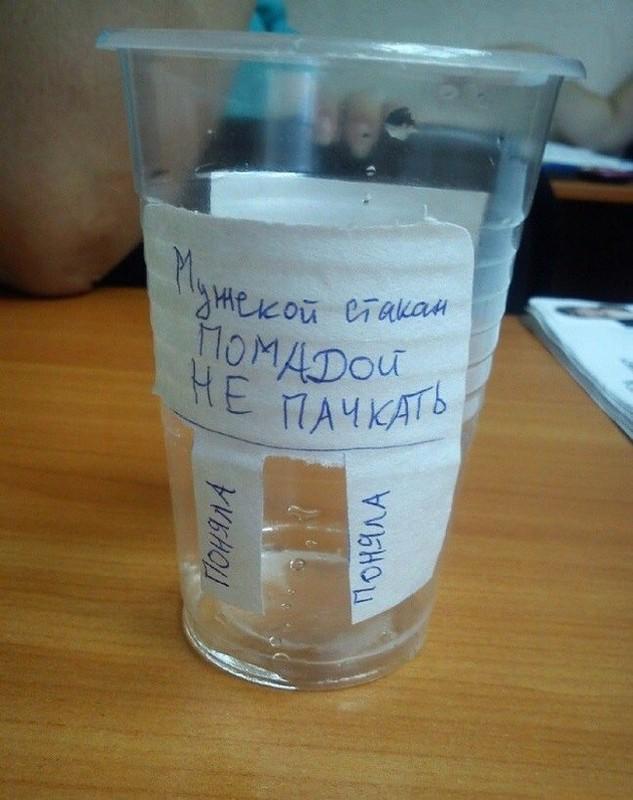 Будни офисного планктона