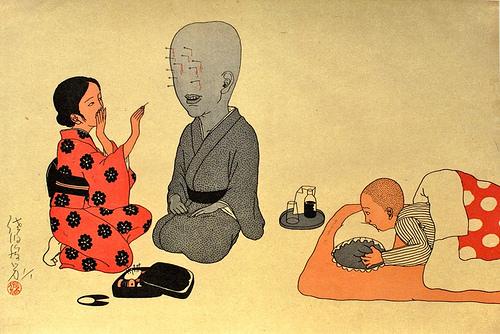 Темное искусство  Тосио Саэки