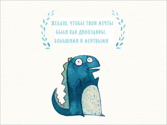 Серия открыток для ваших врагов от вьетнамского иллюстратора Killien Hyunh