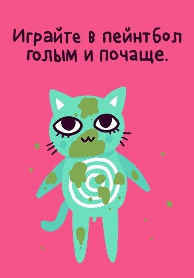 способы похудеть на 5 ru