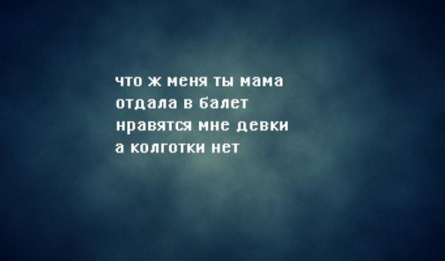 http://www.libo.ru/up/10375/160824014601.jpg