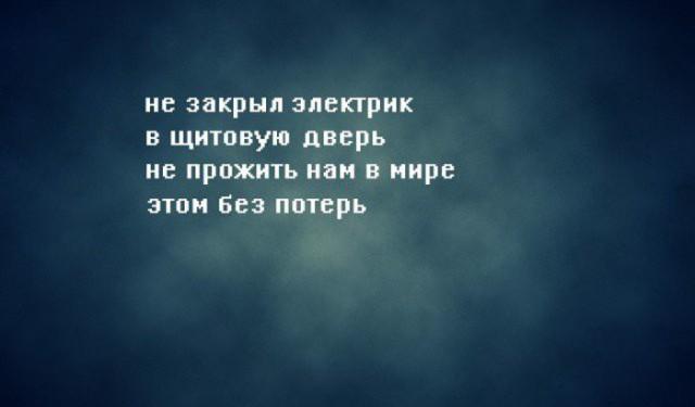 http://www.libo.ru/up/10375/160824014619.jpg
