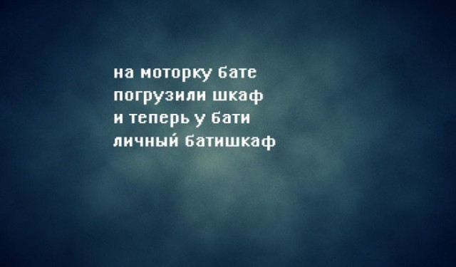 http://www.libo.ru/up/10375/160824014624.jpg
