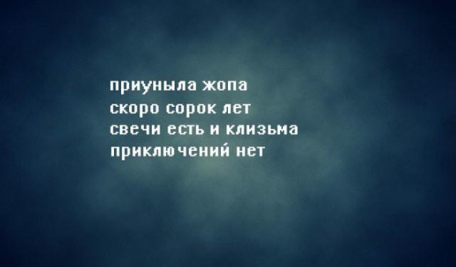 http://www.libo.ru/up/10375/160824014656.jpg