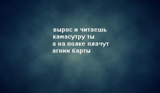 http://www.libo.ru/up/10375/160824014719.jpg