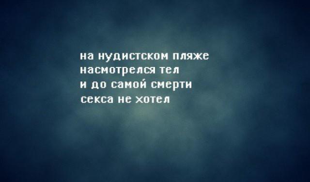 http://www.libo.ru/up/10375/160824014750.jpg