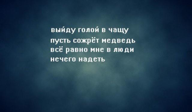 http://www.libo.ru/up/10375/160824014829.jpg