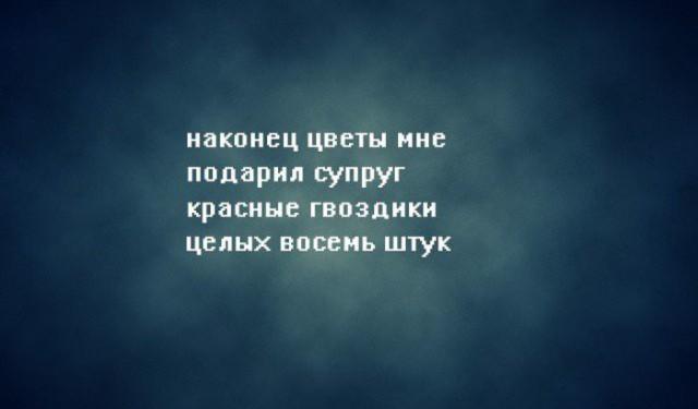 http://www.libo.ru/up/10375/160824014837.jpg