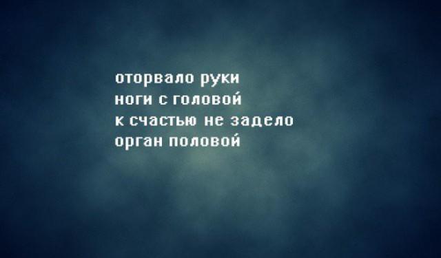 http://www.libo.ru/up/10375/160824014844.jpg