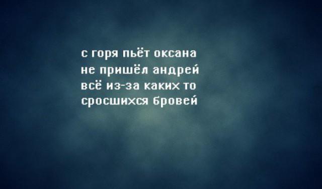 http://www.libo.ru/up/10375/160824014854.jpg