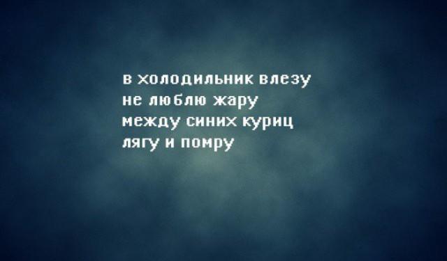 http://www.libo.ru/up/10375/160824014927.jpg