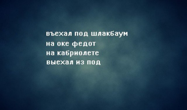 http://www.libo.ru/up/10375/160824014954.jpg