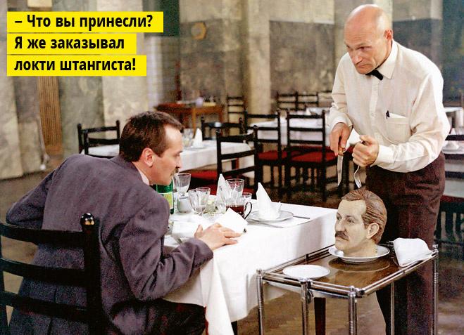 40 отвратительных секретов официантов которые ты предпочел бы не знать