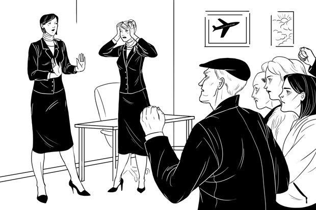 Как вс устроено Сотрудник аэропорта