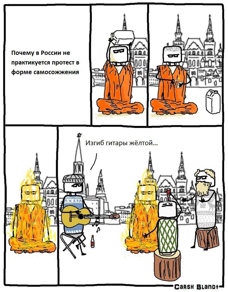 Подборка комиксов